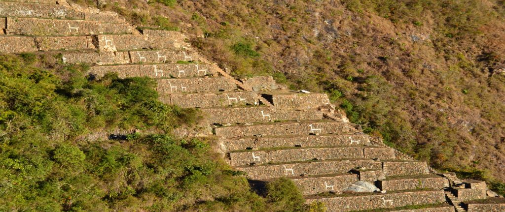 CHOQUEQUIRAO TREK 4-DAYS